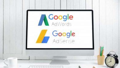 Photo of الفرق بين Google Adwords و Google Adsense؟