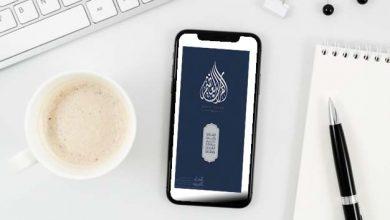 Photo of القرآن العظيم | Great Quran
