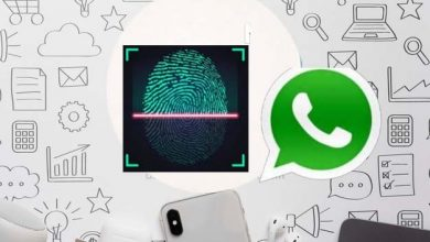 "Photo of طريقة قفل برنامج ""WhatsUp"" ببصمة الاصبع للهواتف الذكية"