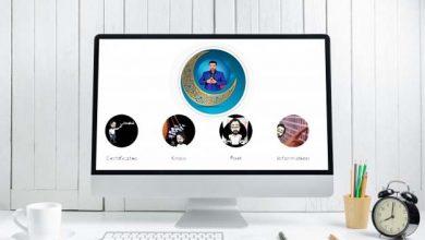 Photo of كيفية عمل صورة غلاف لمنشورات الانستجرام: الفوتوشوب خلال 60 ثانية