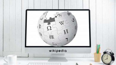 Photo of ما هي الwiki وبماذا تختلف عن Wikipedia؟